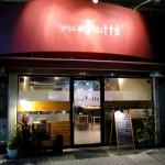堺市東区白鷺町 『グリル家 Kutta』 何を食べてもここの美味しいわ~~~