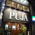 梅田 『PUJA(プジャ)梅田店』 6月10日(火)11時にオープンします。