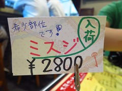 IMG_3000
