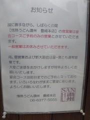IMG_4136