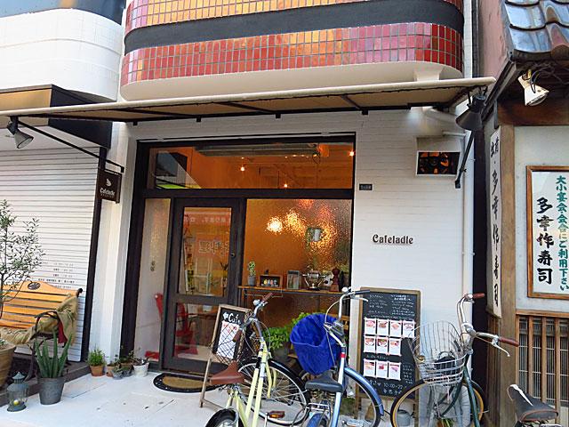 カフェ レードル-JR茨木/パンケーキ | プーさんの満腹日記 | 大阪 ...