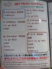 IMG_8014