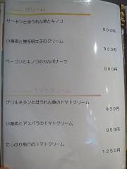 IMG_8016