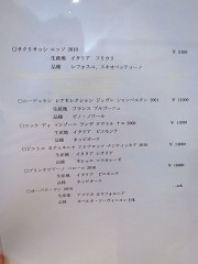 IMG_5808