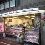 池田市石橋 『スエヒロ家』 イベリコ豚コロッケはウルトラメチャ旨い!