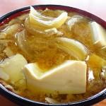 京都市 朝食 『かどや』 ここの豚汁と鯖煮付はウルトラメチャ旨い!