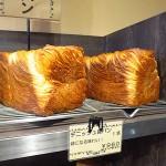 高槻市 『カトルフィーユ』 ここのデニッシュ食パンはウルトラメチャ旨い!