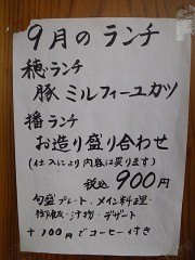 IMG_2970
