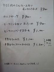 IMG_4349