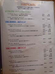 IMG_9389