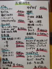 IMG_8797