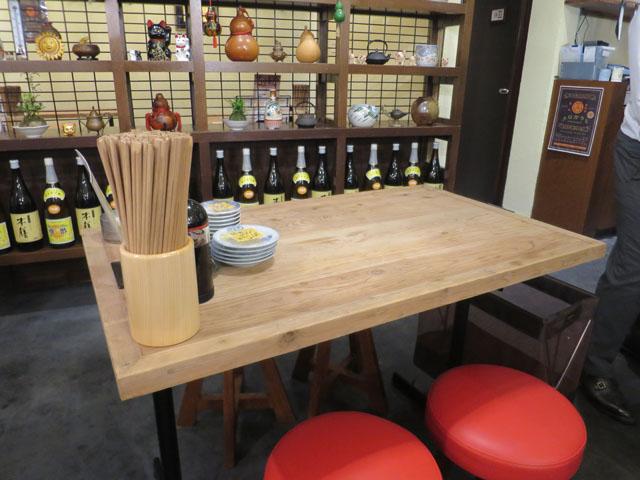餃子屋チハラ テーブル席