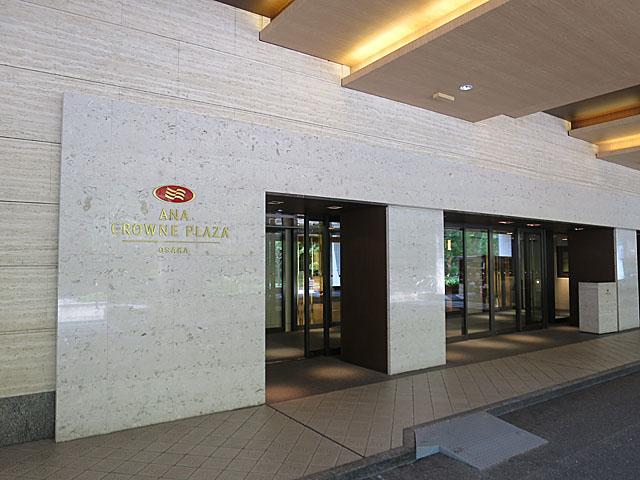 ANAクラウンプラザホテル大阪前