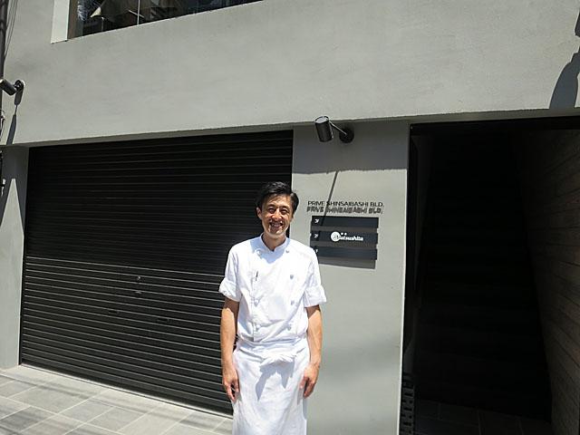 洋食Matsushita 店前