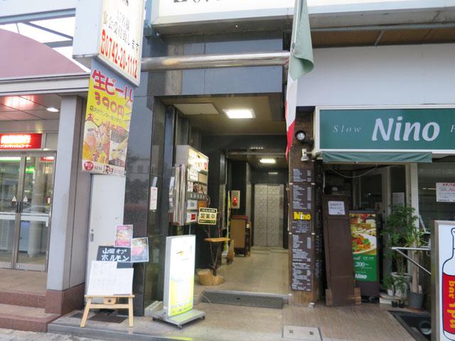 山田 オブ ホルモン 店前