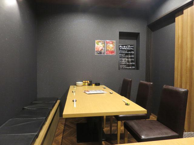 山田 オブ ホルモン 店中半個室