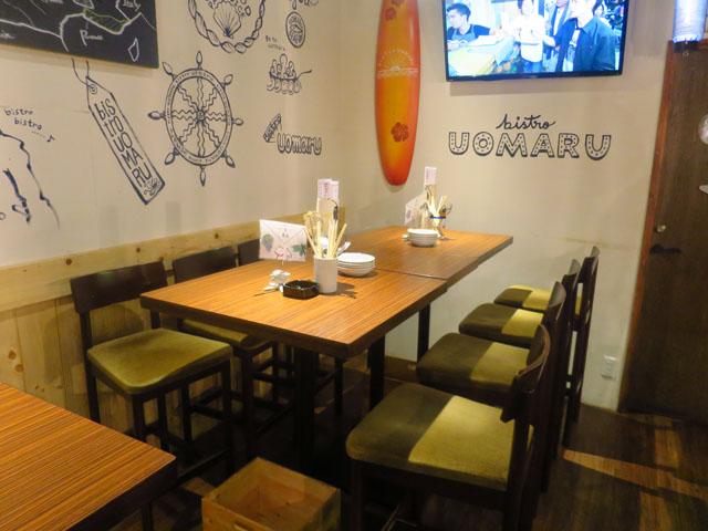 ビストロ魚丸 テーブル席