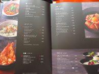 焼肉トラジ 大阪ヒルトンプラザ ウエスト店 メニュー5