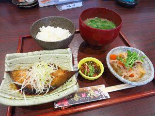 お味噌汁屋さん 杏 お魚定食