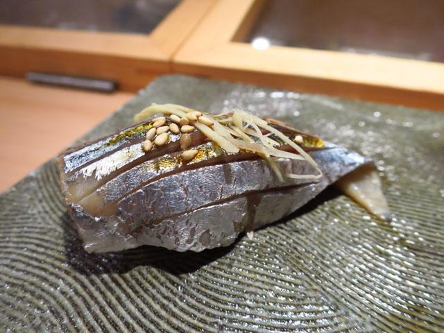 鮨 ゆうじろう 新秋刀魚