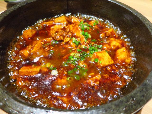 トリサチ(TORISACHI) 俺の石焼麻婆豆腐