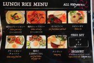 アジアンキッチン ルーナ ランチメニュー1