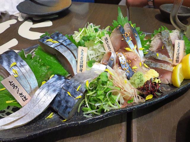 とろさば料理専門店 SABAR 阪急三番街店 とろさばのお造り4種盛