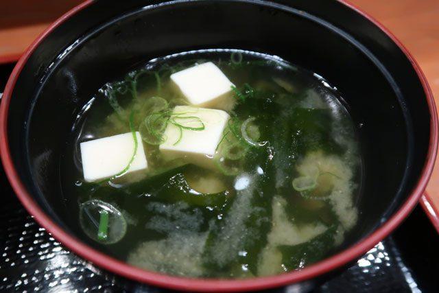 錦蔵 (きんぞう) お味噌汁