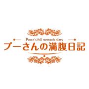 pu-san2
