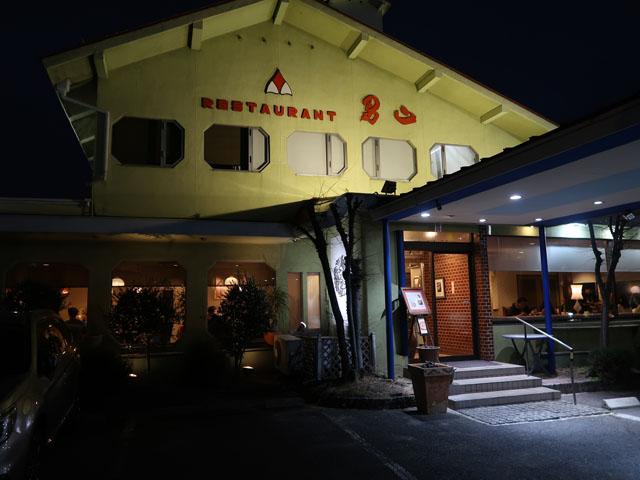 レストラン男山 店前