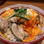 北浜『健美宴(けんびえん)』ここの親子丼、超ウルトラメチャ旨い!!!