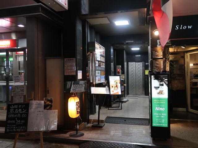 山田オブホルモン 店前