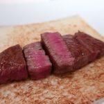 京都ブライトンホテル『鉄板焼 燔(ひもろぎ)』幻の牛「村沢牛」と厳選食材を食べ尽してきました。