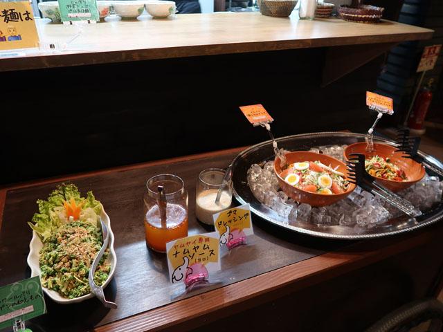 熱帯食堂 料理1