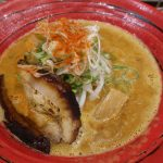 茨木市『スパイシーヌードル AKADORA』スパイシーなラーメンは病みつきになる美味しさです。