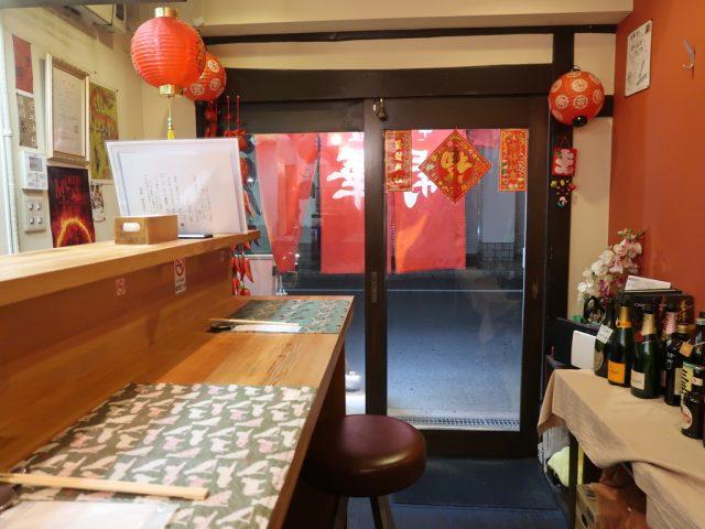 中国料理 開華 店中