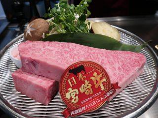 みやざき館 日本一の宮崎牛