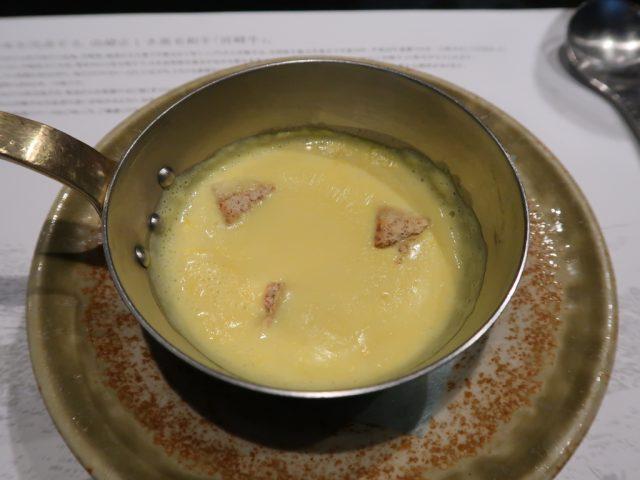 みやざき館 スープ