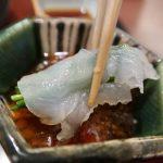 ウェスティンホテル大阪『日本料理 はなの』2019年1月4日(金)~2月28日(木)のランチに食べられる「河豚会席」を堪能してきました。