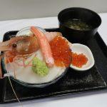 守口市『京阪百貨店守口店』「春の北海道大物産展」が2019年3月21日(木)~26日(火)まで開催されます。