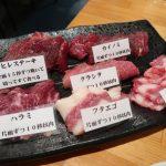 布施『馬肉専門店 桜家』ここの馬肉の美味しさに超ウルトラビックリ!!!