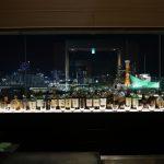 三宮『神戸みなと温泉 蓮』近場で満喫できる天然温泉旅館で美味しい料理を満喫!!!