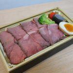 守口市『京阪百貨店守口店』「上方うまいもんめぐり」が2020年1月16日(木)〜21日(火)まで開催されます。
