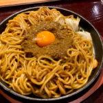 北浜『月光香麺 (ゲッコウカメン)』ランチメニューがリニューアルして焼きそばランチがパワーアップしました。