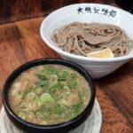 上新庄『大鶴製麺処』つけ麺専門店が復活オープンしました。