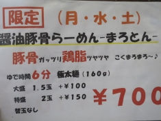 IMG_4455.jpg